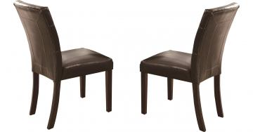 Coaster Milton Side Chair w/ Plush Upholstery (Set of 2) 103772