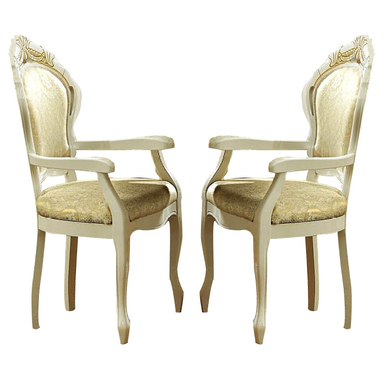 ESF Furniture Leonardo Arm Chair in Ivory (Set of 2)