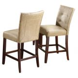 Acme Britney Tufted Bycast PVC Counter Height Chairs in Cream 67055 (Set of 2)