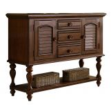 Liberty Furniture Summer House Server in Cherry 507-SR5239